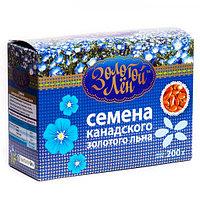 """""""Золотой лен"""" Семена золотого льна 200 г"""