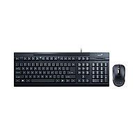 Клавиатура + мышка Genius KM-125 (Black), фото 1