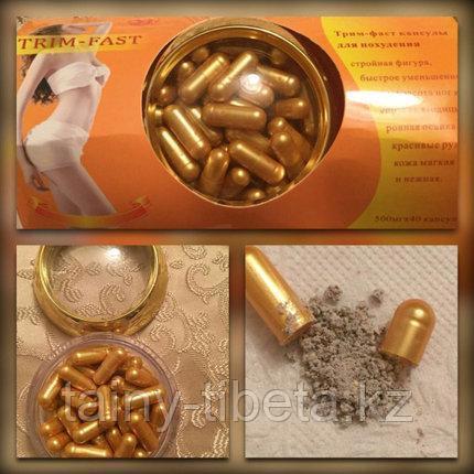 Препарат для похудения Трим -Фаст