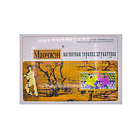 Магнитный пластырь Маочжэн 8 штук
