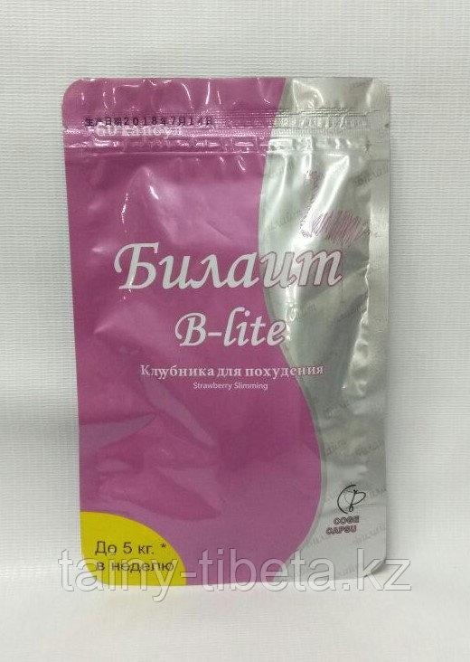 Билайт для похудения в мягкой упаковке