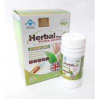Капсулы для похудения Herbal Plant +