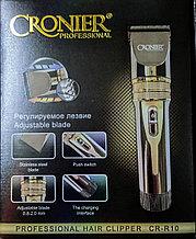 Профессиональная машинка для стрижки Cronier