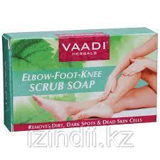 Мыло-скраб для ног с миндалем и грецким орехом (Elbow-foot-knee scrub)