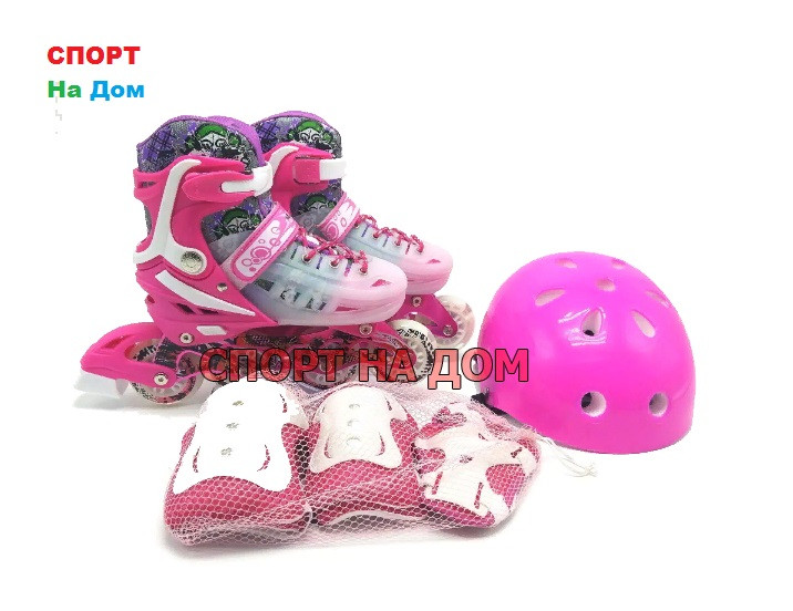 Роликовые коньки MIQI SKY набор (розовые-размер 29-33 ) S
