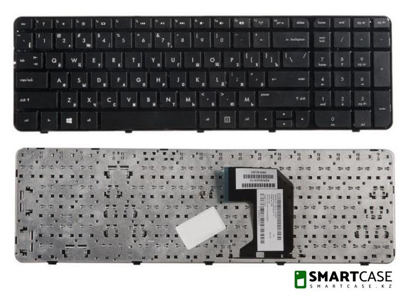 Клавиатура для ноутбука HP Pavilion G7-2000 (черная, RU)