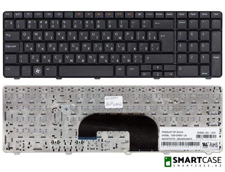 Клавиатура для ноутбука Dell Inspiron N7010 (черная, RU)