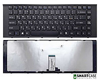 Клавиатура для ноутбука Sony VPC-EG (черная, RU)
