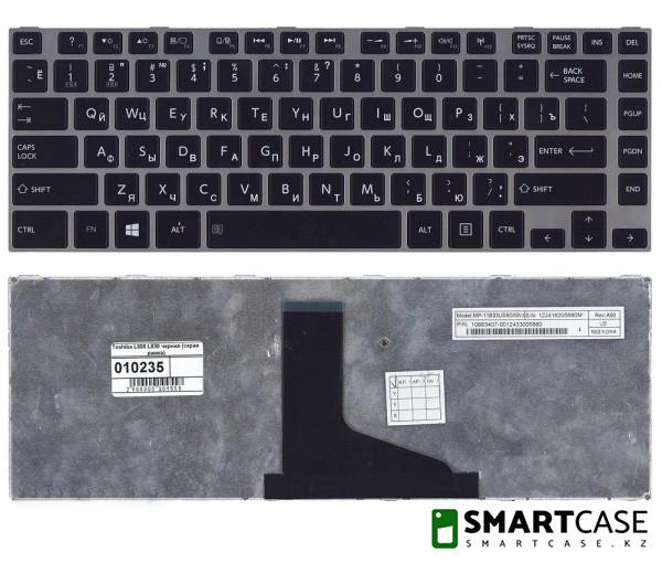 Клавиатура для ноутбука Toshiba Satellite L830, L840 (черная, RU)