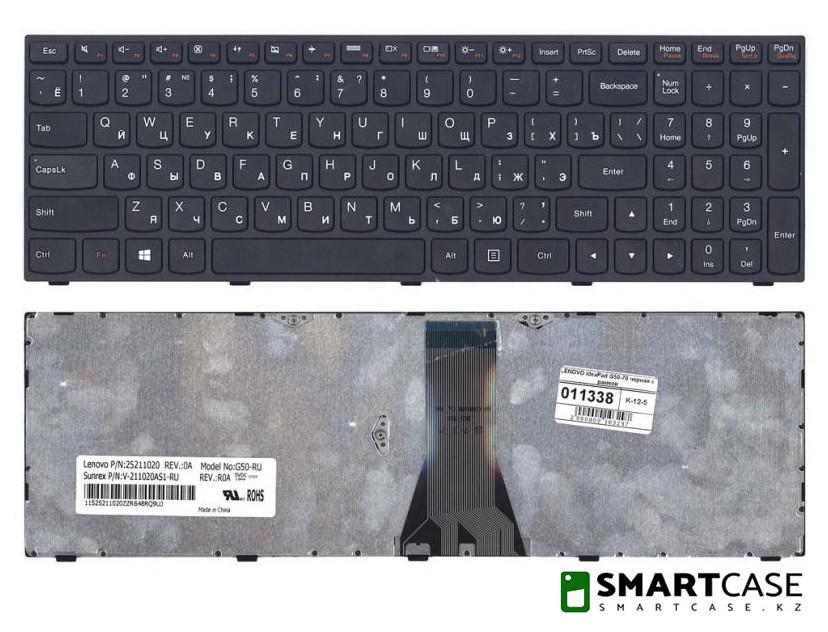 Клавиатура для ноутбука Lenovo IdeaPad G50-70 (черная, RU)