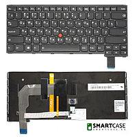 Клавиатура для ноутбука Lenovo Yoga 14 с подсветкой (черная, ENG)