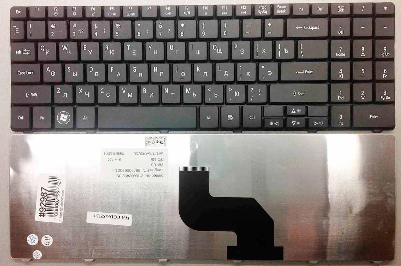 Клавиатура для ноутбука Acer Aspire 5462