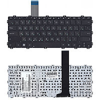 Клавиатура для ноутбука Asus MP-11N53US-920W