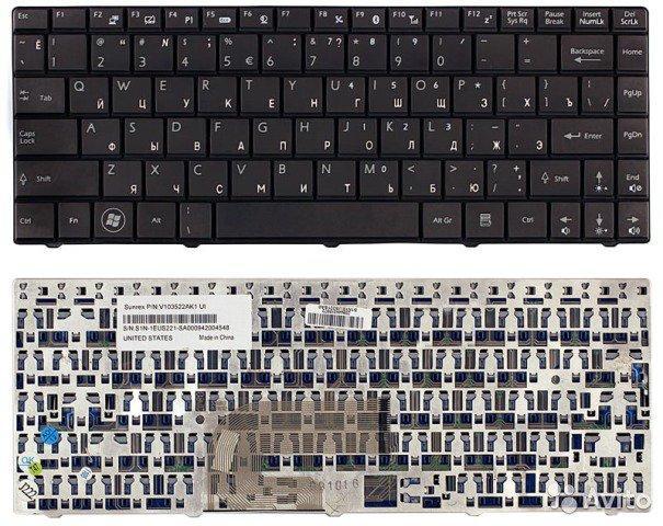 Клавиатура для ноутбука MSI X400