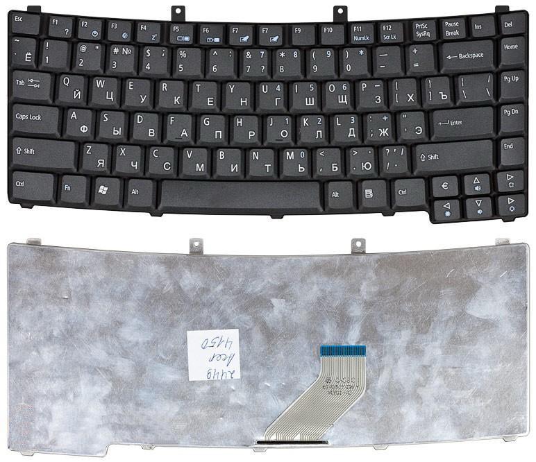 Клавиатура для ноутбука Acer TravelMate 2700
