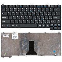 Клавиатура для ноутбука Acer Aspire 2010