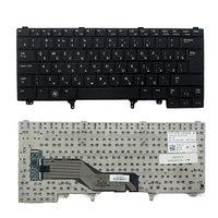 Клавиатура для ноутбука DELL Latitude E6320