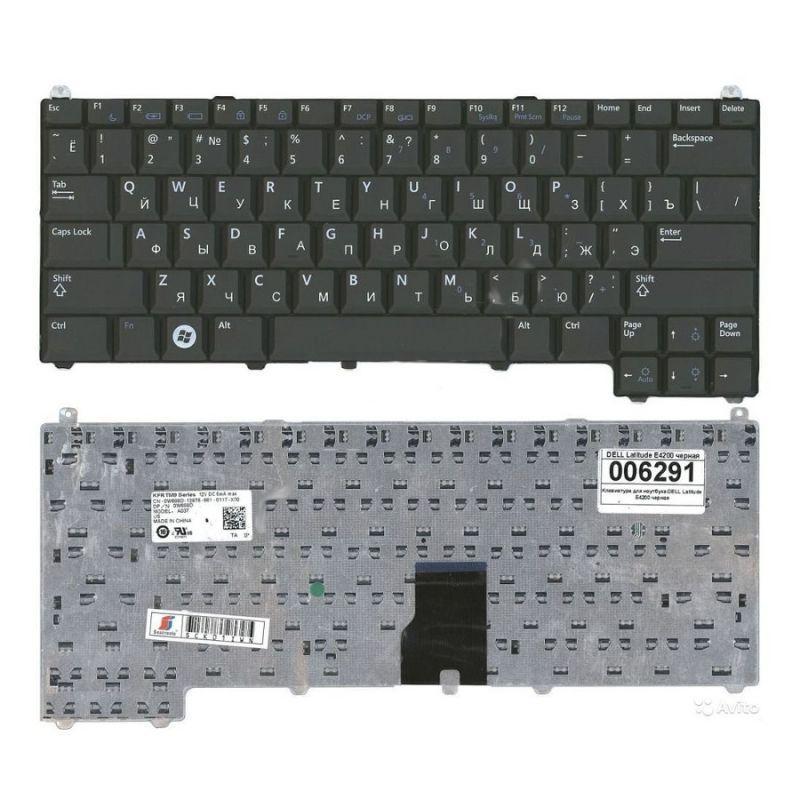 Клавиатура для ноутбука DELL Latitude W688D