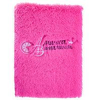 Записная книжка от Аминка витаминка с меховой обложкой (розовая)