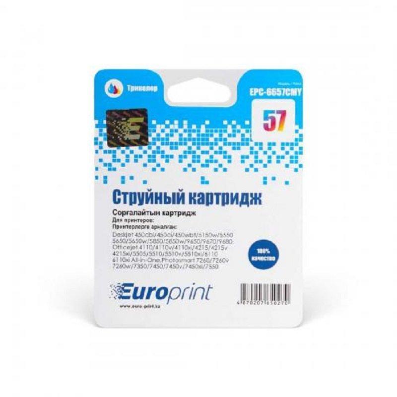 Картридж струйный Europrint EPC-6657CMY (№57) Color