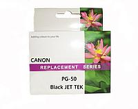 Картридж струйный JET TEK для Canon PG-50 Black