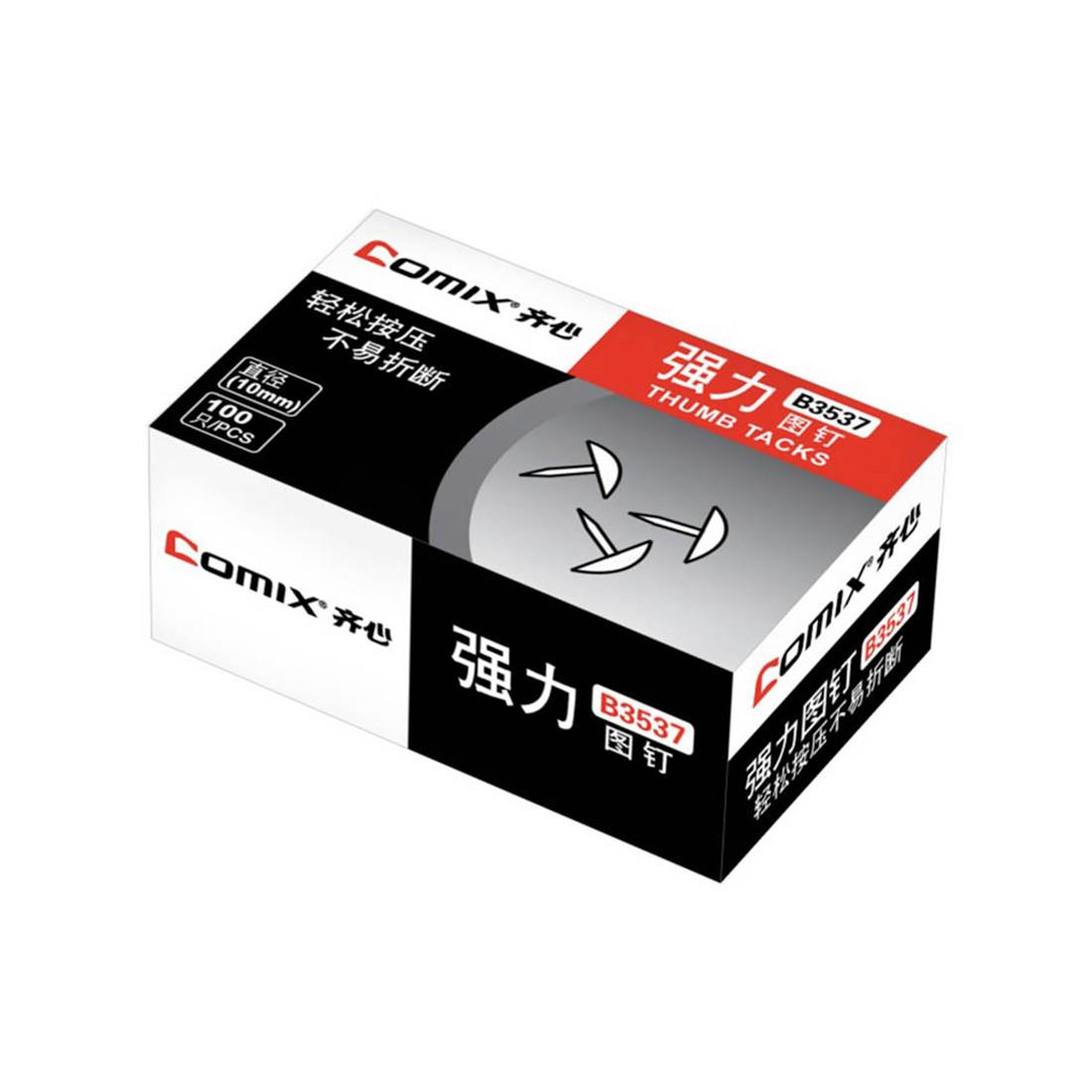 Кнопки канцелярские Comix B3537 (10 мм)