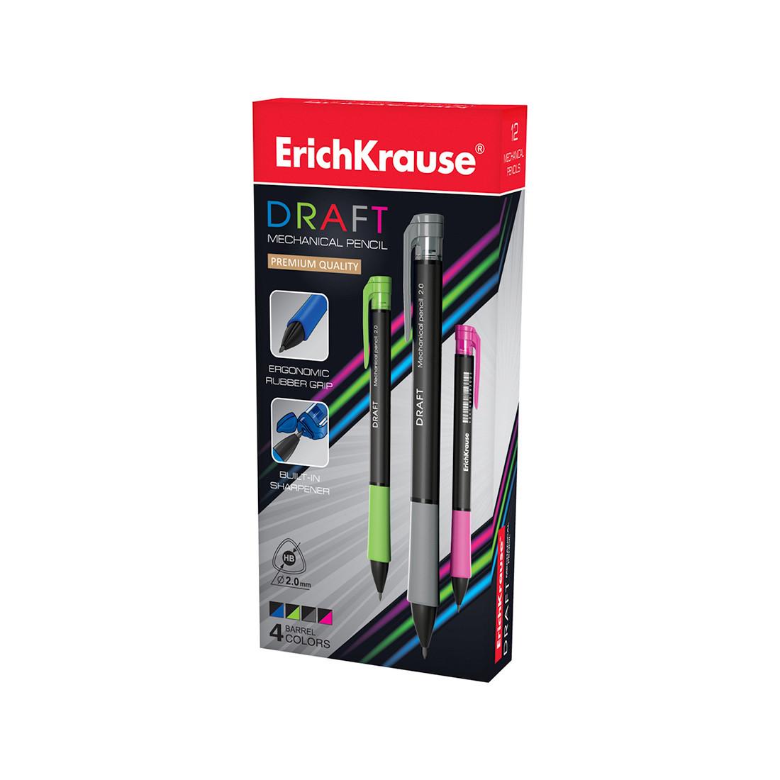 Карандаш механический ErichKrause Draft (НВ)