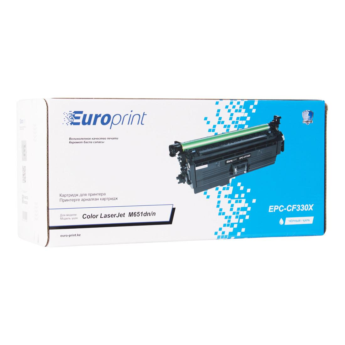Картридж Europrint EPC-CF330X Black (20500 страниц)