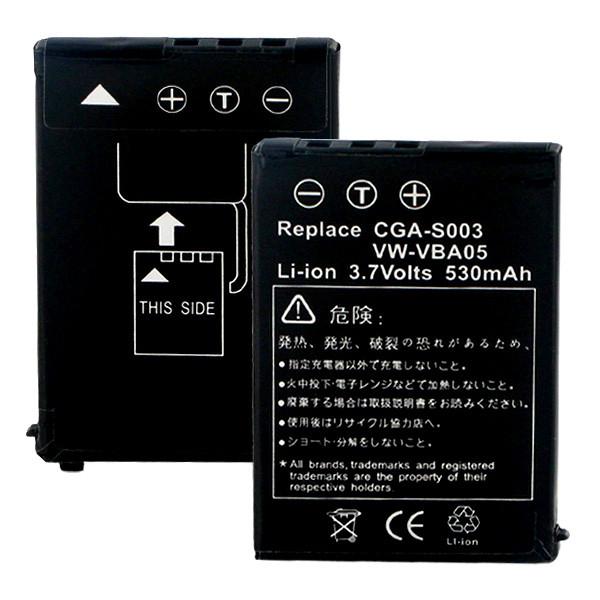 Батарейка (аккумулятор) Panasonic CGA-S003 (530 mAh)
