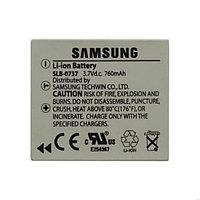 Батарейка (аккумулятор) Samsung 0737 (710 mAh)