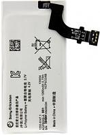 Батарея для Sony Xperia P (LT22i, 1265mAh)