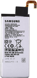 Батарея для Samsung Galaxy S6 Edge G925F (EB-BG925ABE, 2600mah)