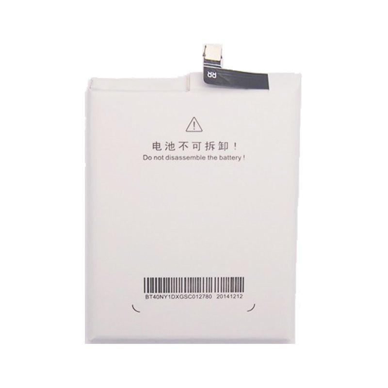 Батарея для Meizu Mx4 (BT40, 3000mAh)