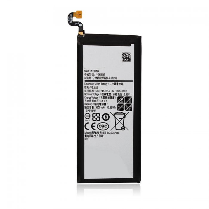 Батарея для Samsung Galaxy S7 Edge SM-G935F (EB-BG935ABE, 3600mah)