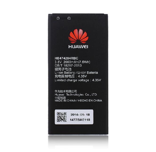 Батарея для Huawei Y5 (HB474284RBC, 2000 mah)