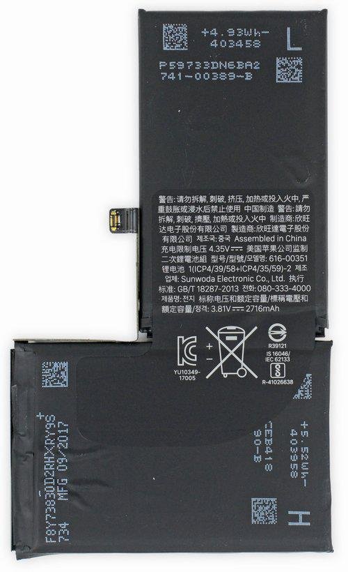 Батарея для Apple iPhone X (2716 mah)