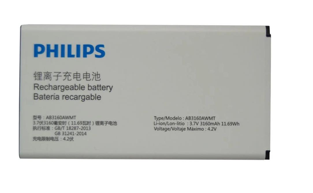 Батарея для Philips E570 (AB3160AWMT, 3160 mah)