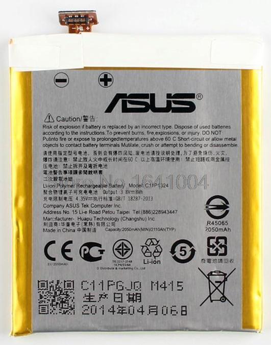 Батарея для Asus Zenfone 5 A500CG (C11P1324 2050mAh)