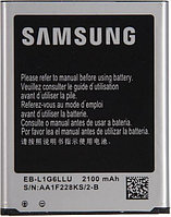 Батарея для Samsung Galaxy S3 i9300 (EB-L1G6LLU, 2100 mah)