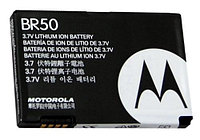 Батарея для Motorola V3i (BR50, 1000mah)