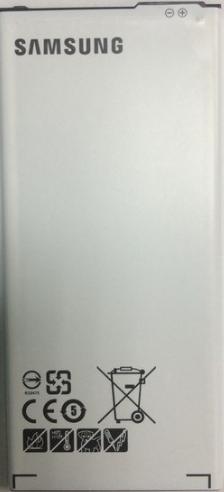 Батарея для Samsung Galaxy A7 A710F (EB-BA710ABE, 3300mah)