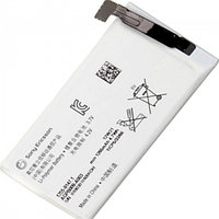 Батарея для Sony Xperia Sola MT27i (LIS1253-1155.2, 1265mAh), фото 1