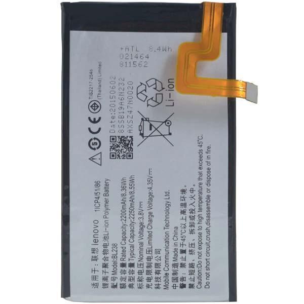 Батарея для Lenovo Vibe X2 Pro (BL-238, 2400mAh)