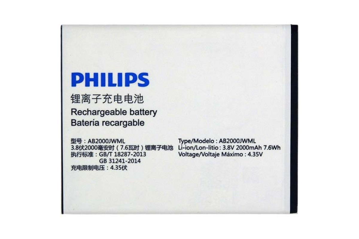 Батарея для Philips S337 (AB2000JWML, 2000 mah)