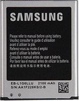 Батарея для Samsung Galaxy S4 Mini I9190 (B500E, 1900 mah)