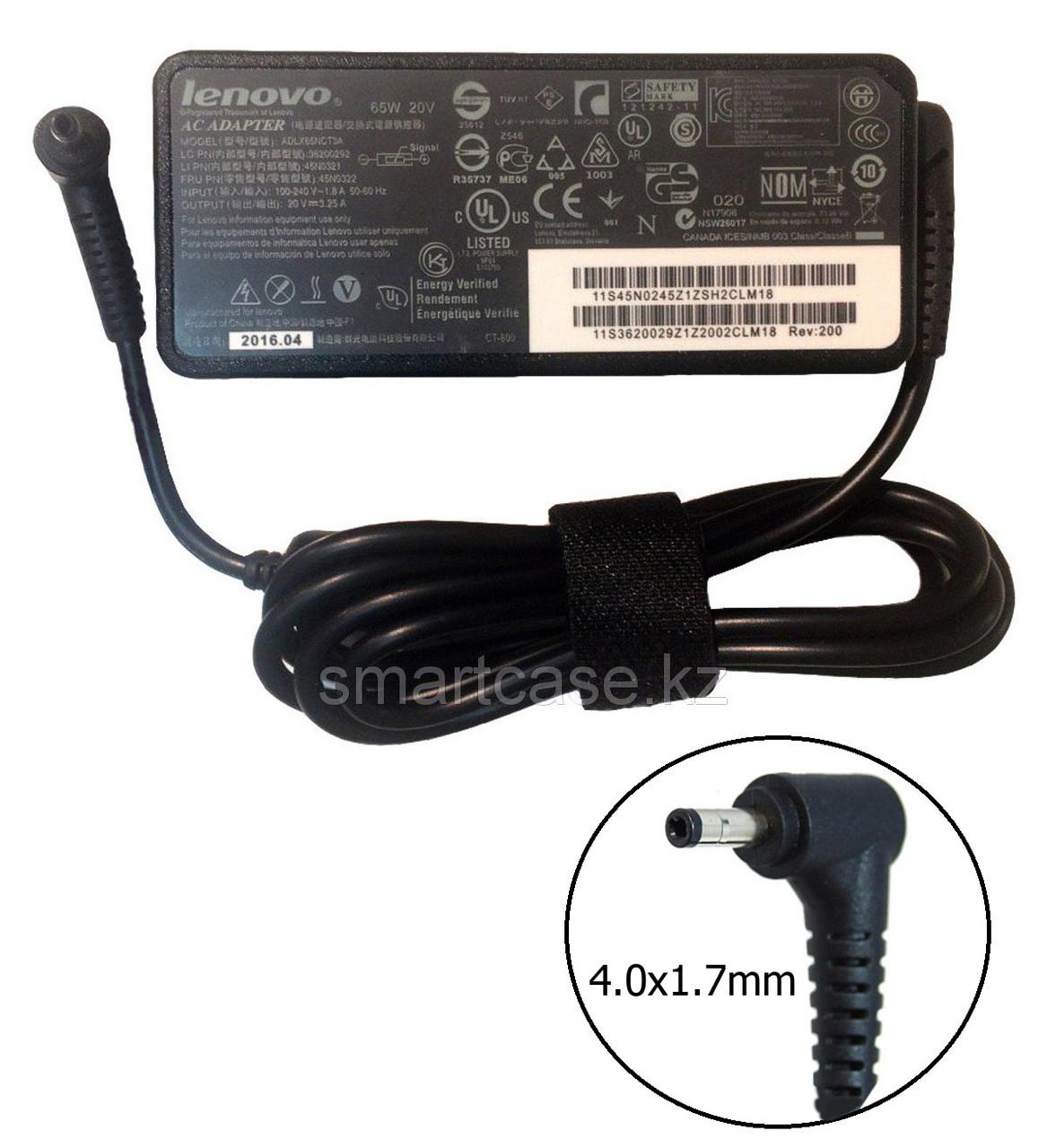 Оригинальная зарядка (сетевой адаптер) для ноутбука Lenovo 20V 3.25A 65W 4.0x1.7mm