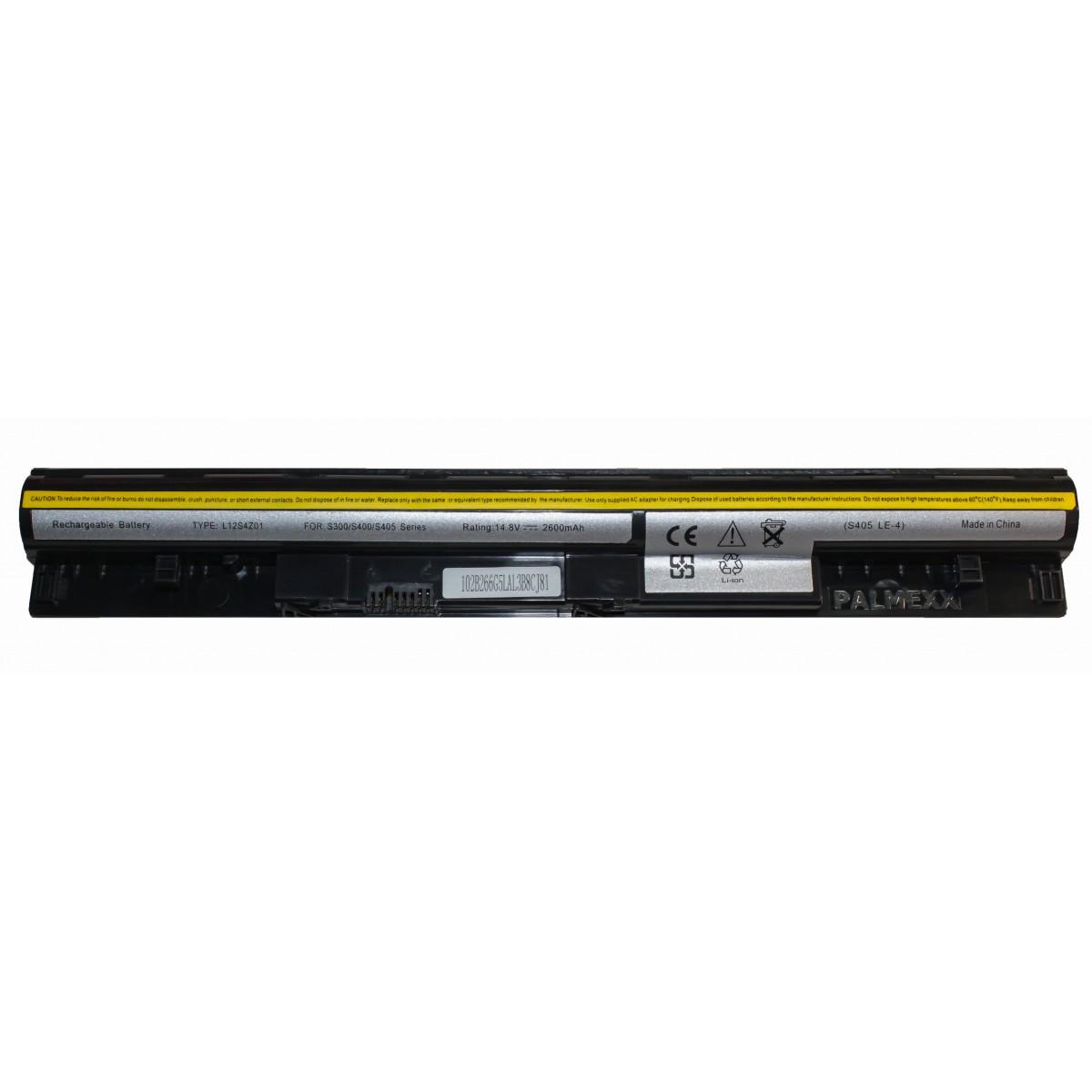 Батарея для ноутбука Lenovo IdeaPad S400, L12S4Z01 (14.8 v, 2200 mAh) Original