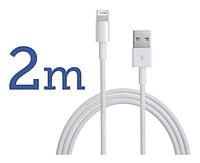 Оригинальный кабель Apple Lightning to USB для iPhone, Ipad и Ipod (MD818ZM/A, 2м), фото 1