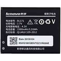 Батарея для Lenovo A319 (BL-171, 1500mAh)