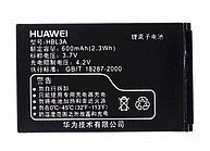 Батарея для Huawei C2202, C228S (HBL3A, 600 mah)